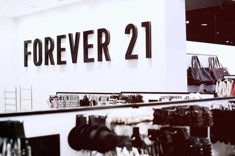 Forever21 Eröffnung in den Riem Arcarden