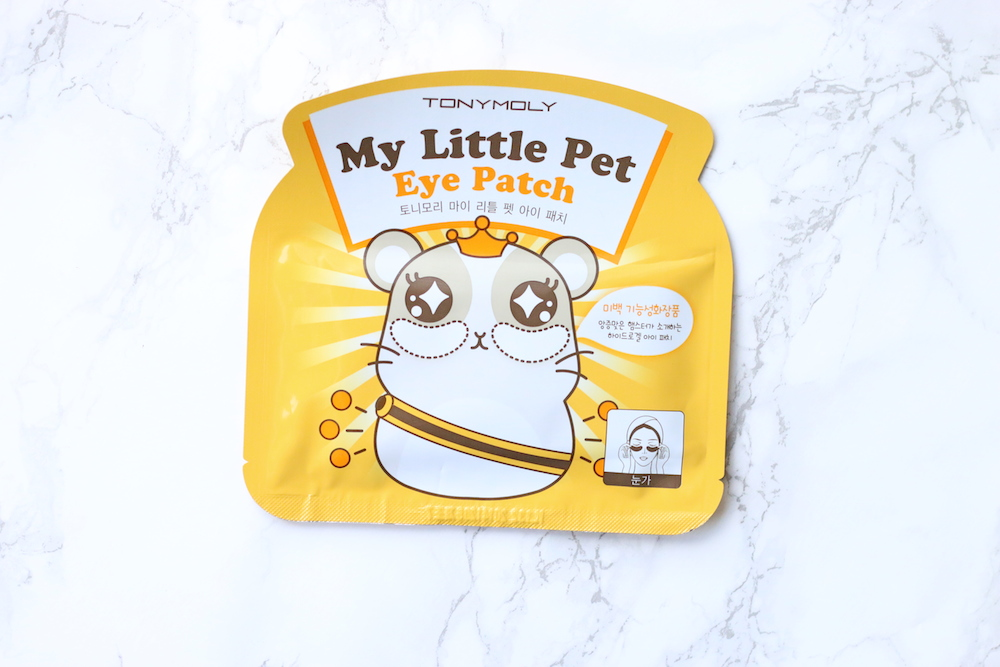 My little Pet Eye Patch Review
