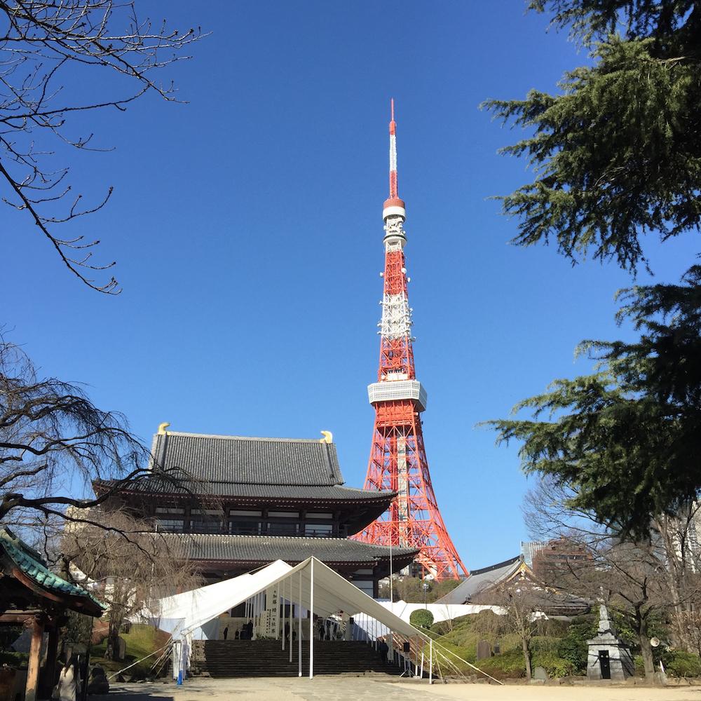 tokyo-tower-shiba-park