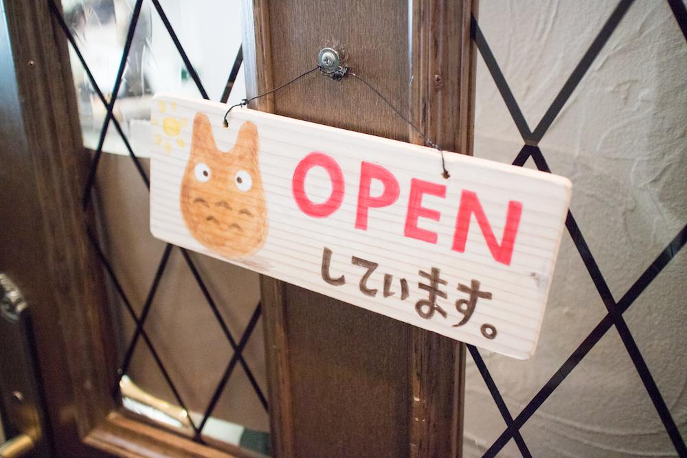 Totoro Cafe + Studio Ghibli Museum Tokyo