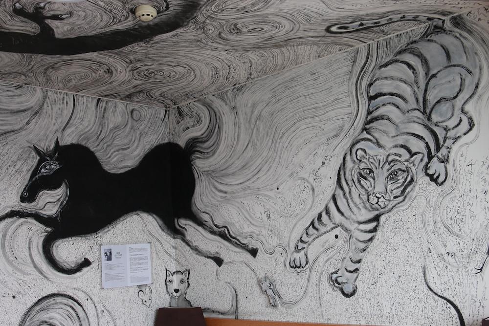 artist-room-zodiac-park-hotel-tokyo-japan