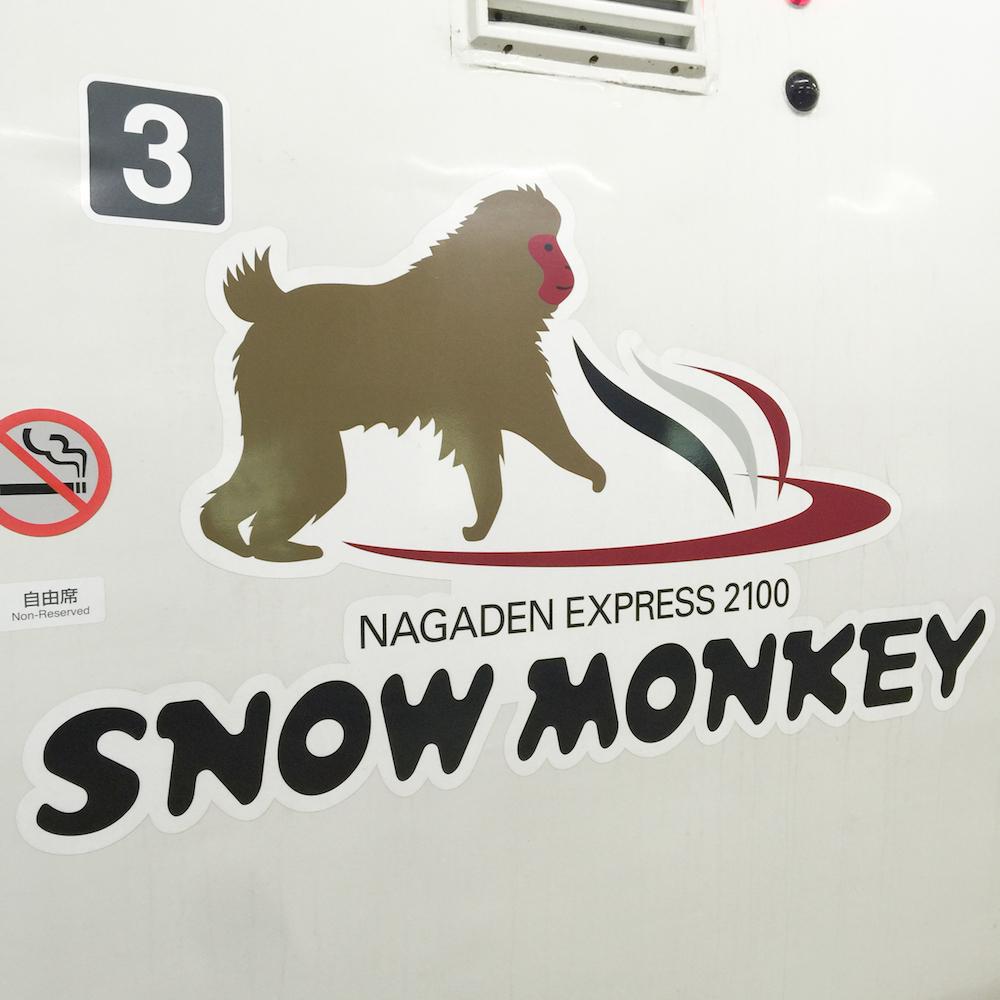 nagaden-express-snow-monkey-nagano