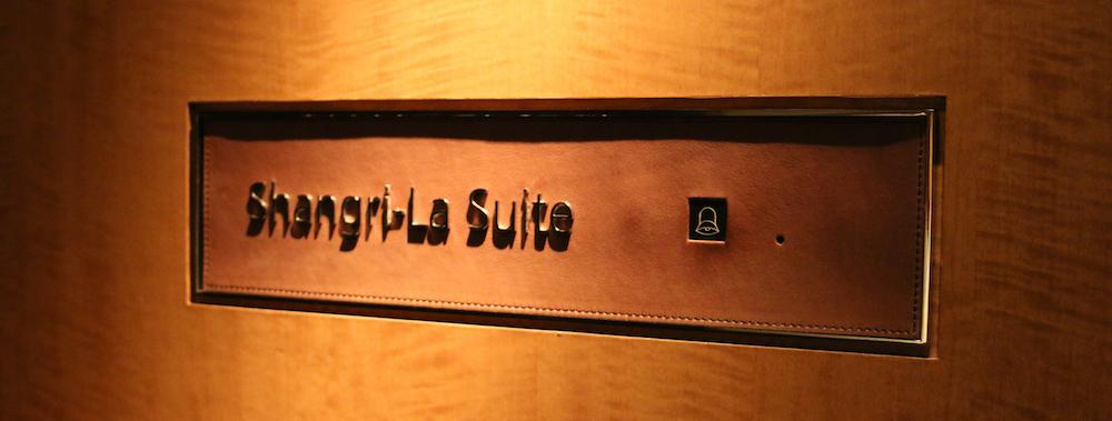 shangri_la-suite-tokyo-review-bilder-pictures
