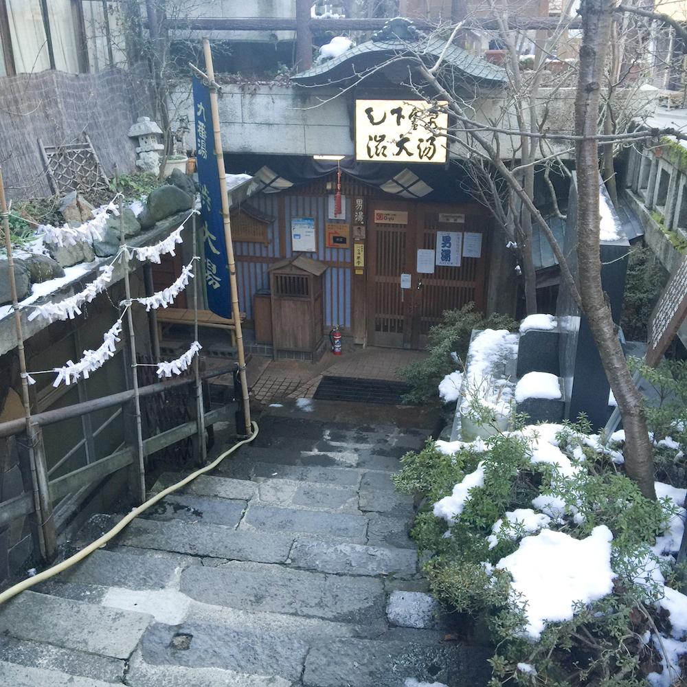 yudanaka-shibu-onsen-9-travel-guide